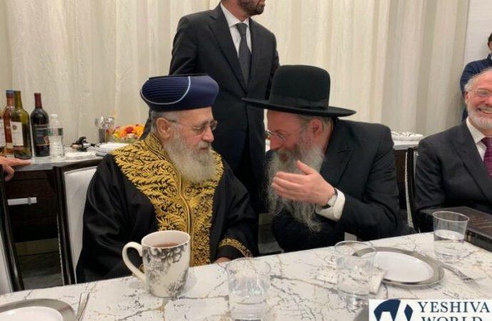 Se encuentran el rabino jefe sefardí y el Rosh Yeshivá de Lakewood