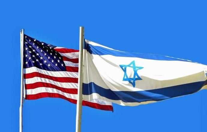 La cooperación de seguridad entre Estados Unidos e Israel es beneficiosa para todos