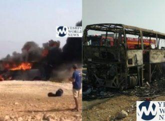 <strong>Milagro en Israel.</strong> Autobús con chicas del seminario estadounidense estalla en llamas segundos después de salir