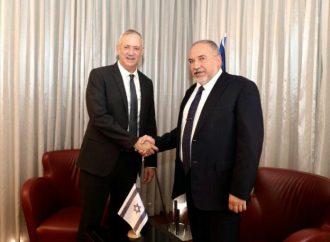 Lieberman y Gantz se reúnen y dicen importantes avances realizados para formar el gobierno