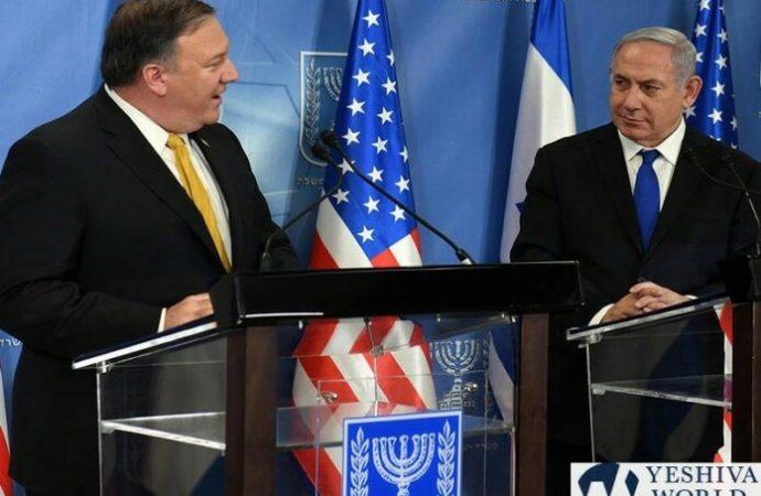 """Pompeo anuncia que Estados Unidos ya no considera los asentamientos israelíes """"incompatibles con el derecho internacional"""""""