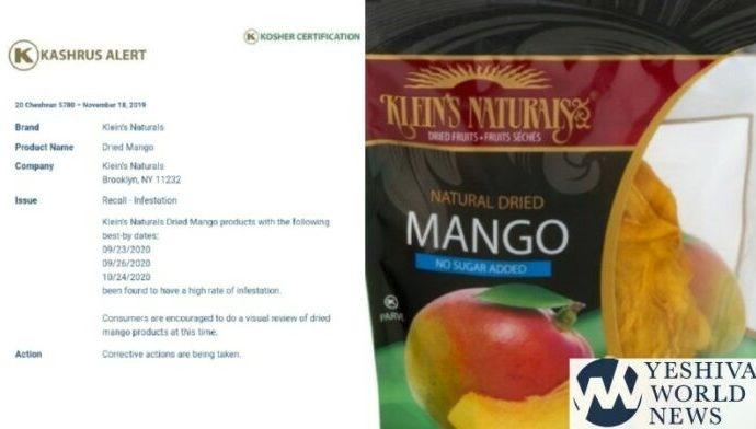 Infección de insectos encontrada en productos de mango seco de Klein