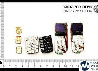 """La autoridad penitenciaria de Israel encuentra teléfonos inteligentes """"dentro"""" del abdomen del prisionero palestino"""