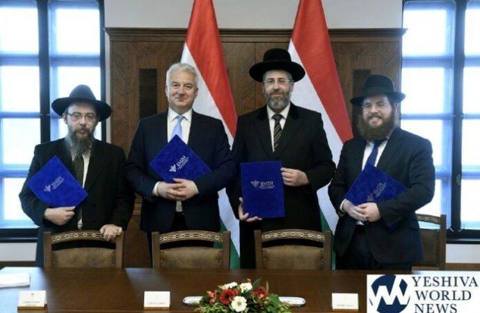 El gobierno húngaro reconoce oficialmente a la comunidad judía ortodoxa del país