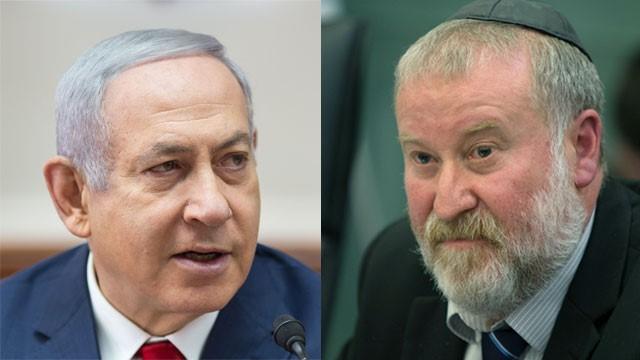 Bibi acusado de soborno, fraude, violación de confianza