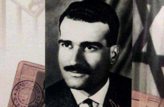 Refugiado sirio afirma ser capaz de ayudar a ubicar los restos del espía israelí Eli Cohen