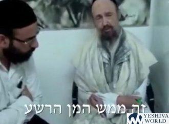 """El yerno de Rav Kook """"excomulga"""" al alcalde de Tiberia, Ron Kobi, con Sifrei Torah y toque de Shofar"""