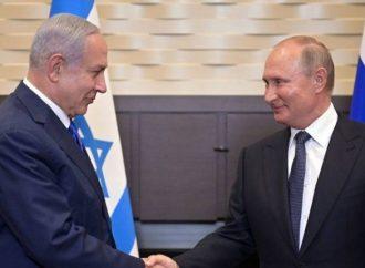<strong>Informe.</strong> Putin puede traer a Naama Isacar con él a Israel