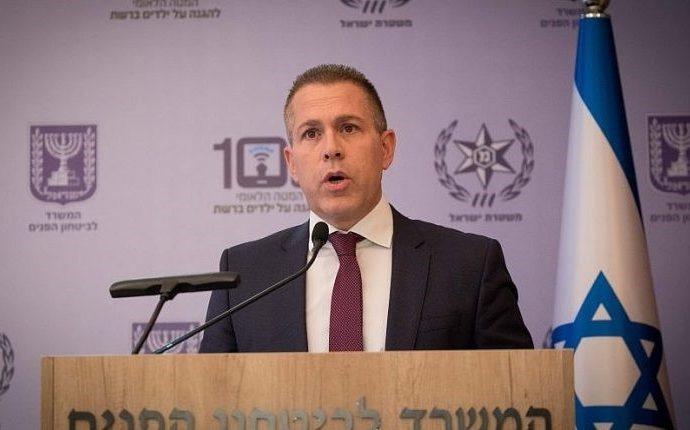 Gobierno de Israel designa fondos para organizaciones contra el movimiento BDS