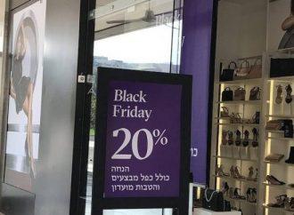 Por qué las ventas del Viernes Negro son una cuestión de supervivencia