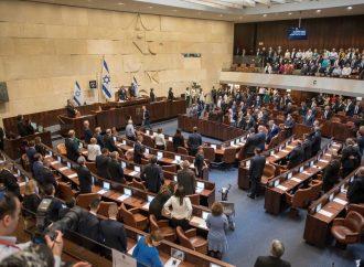 <strong>Elecciones en Israel.</strong> Es hora de prohibir la lista árabe conjunta