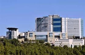 Israel desarrolla método innovador para detectar cáncer de tiroides