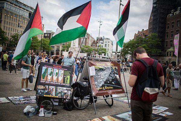 Un informe sobre BDS y la campaña de deslegitimación contra Israel