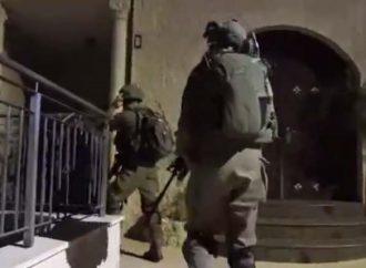Israel captura la célula terrorista PFLP que asesinó a Rina Shnerb