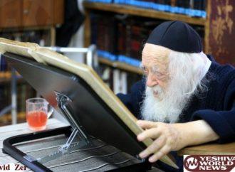 """Hagaón HaRav Chaim Kanievsky: """"Aprenda Bava Batra en un día"""" – 3 hermanas solteras se comprometieron en semanas"""