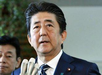 <strong>Fuerte aumento del comercio bilateral.</strong> Japón aumenta su interés en la tecnología de Israel