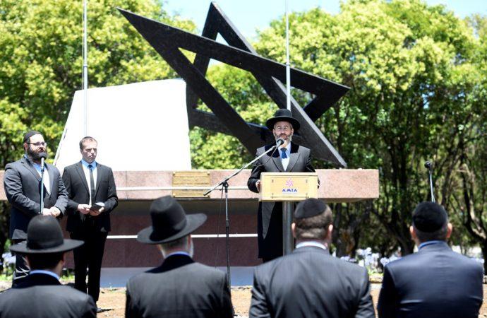 Con la presencia del Gran Rabino Lau, se rindió homenaje a las víctimas fatales de los atentados a la Embajada de Israel y a la AMIA