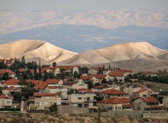 NO hay colonos en Cisjordania