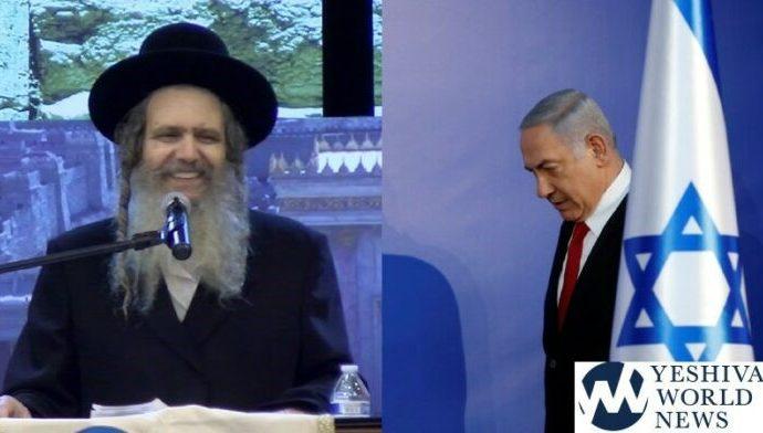 El Primer Ministro Netanyahu y su esposa se reúnen secretamente con el rabino Shalom Arush
