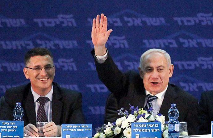 Netanyahu gana las primarias del Likud