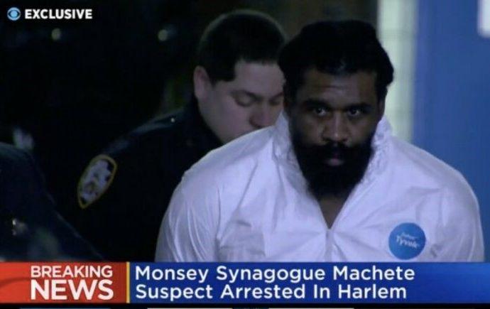 """La familia del sospechoso dice que está """"mentalmente enfermo"""""""
