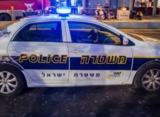 Arabes asaltan y golpean a rabino en el centro de Israel