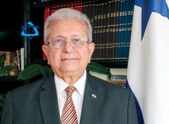 Panamá le apuesta a la innovación e invita a inversionistas