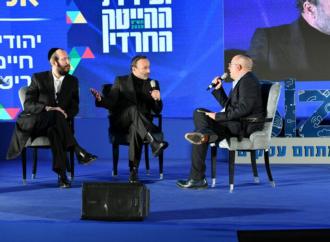 """""""Sin Haredim, la Alta Tecnología de Israel será insignificante"""""""