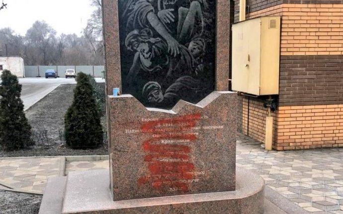 Memorial del Holocausto en Ucrania es vandalizado