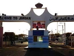 El voto de Jordania muestra por qué las fronteras de Israel siguen siendo importantes