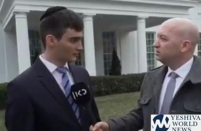 El reportero israelí hace Kidush Hashem en la Casa Blanca