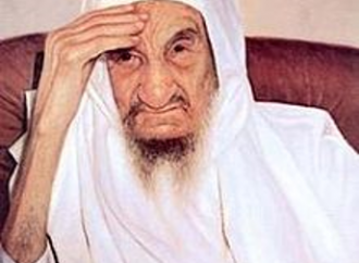 Únete a la Tefillah en la Hilulá de Baba Sali