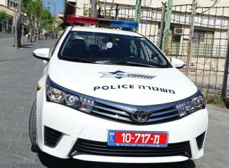 La policía israelí abre un centro de asistencia comunitaria para hareidim en Ierushalaim