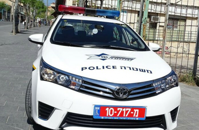 Ataque terrorista al este de Jerusalem