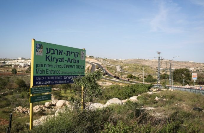 Ataque frustrado dentro de Kiryat Arba