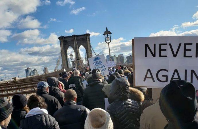 ¿Cómo debemos responder a la creciente ola de antisemitismo?