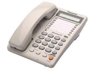 'Shomrim' ofrece 'teléfono Shul' de emergencia