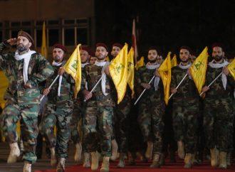 <strong>Se suma a otros países.</strong> Honduras designa a Hezbolá como organización terrorista