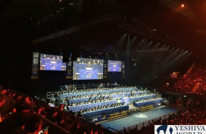 Miles llenaron el Wembley Arena para Siyum HaShas
