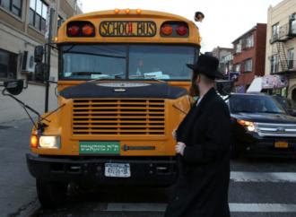 ¡La educación de la yeshivá gana!