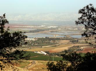 Anuncian Comité de Mapeo de Soberanía EE. UU. – Israel