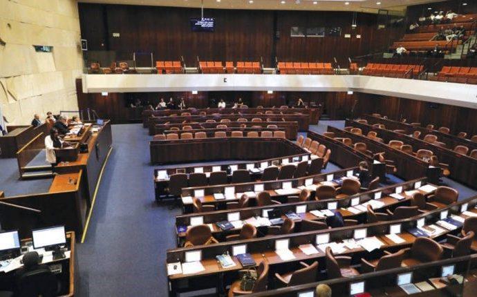 """Ministros de Israel votarán contra la creación de un """"Estado palestino"""""""