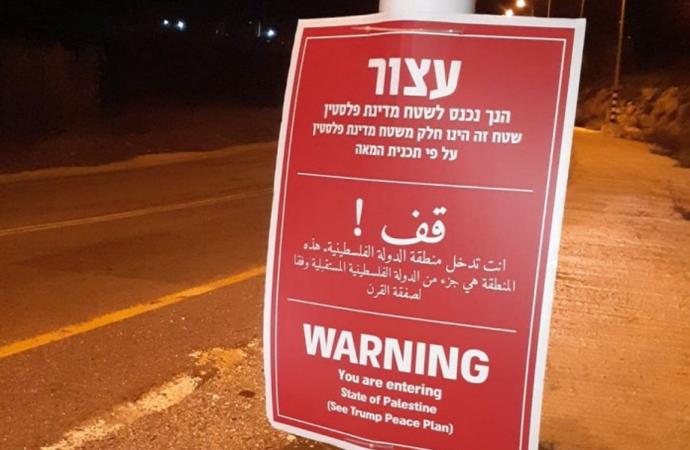 """Las señales de advertencia de Judea-Samaria dicen """"estás entrando en el estado de Palestina"""""""