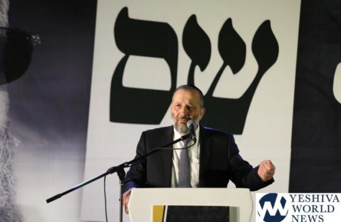 Deri afirma que Lieberman llegó a un acuerdo para unirse a la izquierda y los árabes en el gobierno