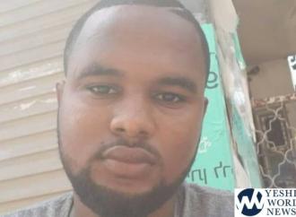 Policía que mató a etíopes israelíes acusado de homicidio negligente
