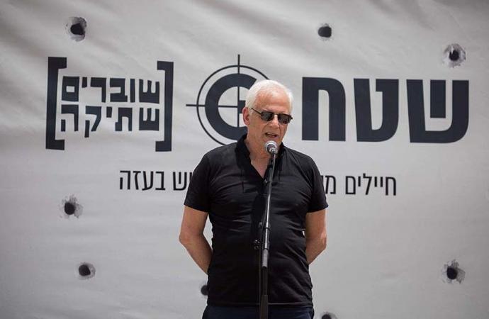 Antisemitismo judío en la Universidad Hebrea de Jerusalem
