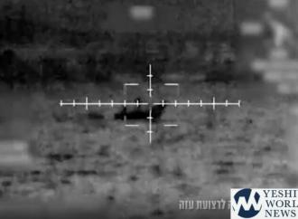 La Armada de las FDI frustra el contrabando de armas por barco a Hamas