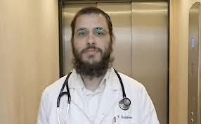 El primer médico jasídico en Israel abre un nuevo camino en medicina