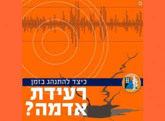 Terremoto moderado sacude el norte de Israel