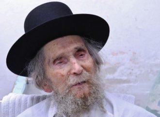 """""""Mi Torá y la tuya es de ella"""", dijo el rabino Shteinman respecto de su esposa Tamar"""